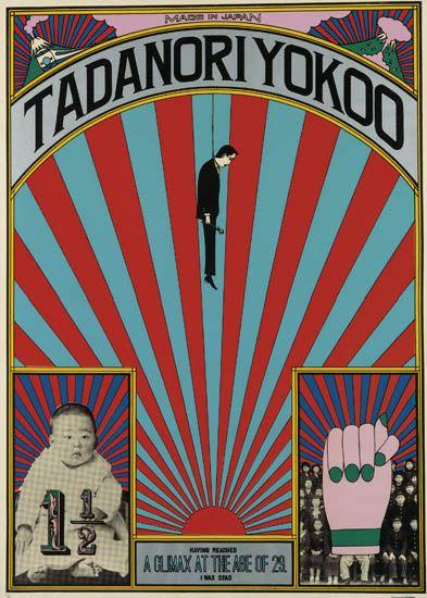 TADANORI-YOKOO-(1936--)-HAVING-REACHED-A-CLIMAX-AT-THE-AGE-O