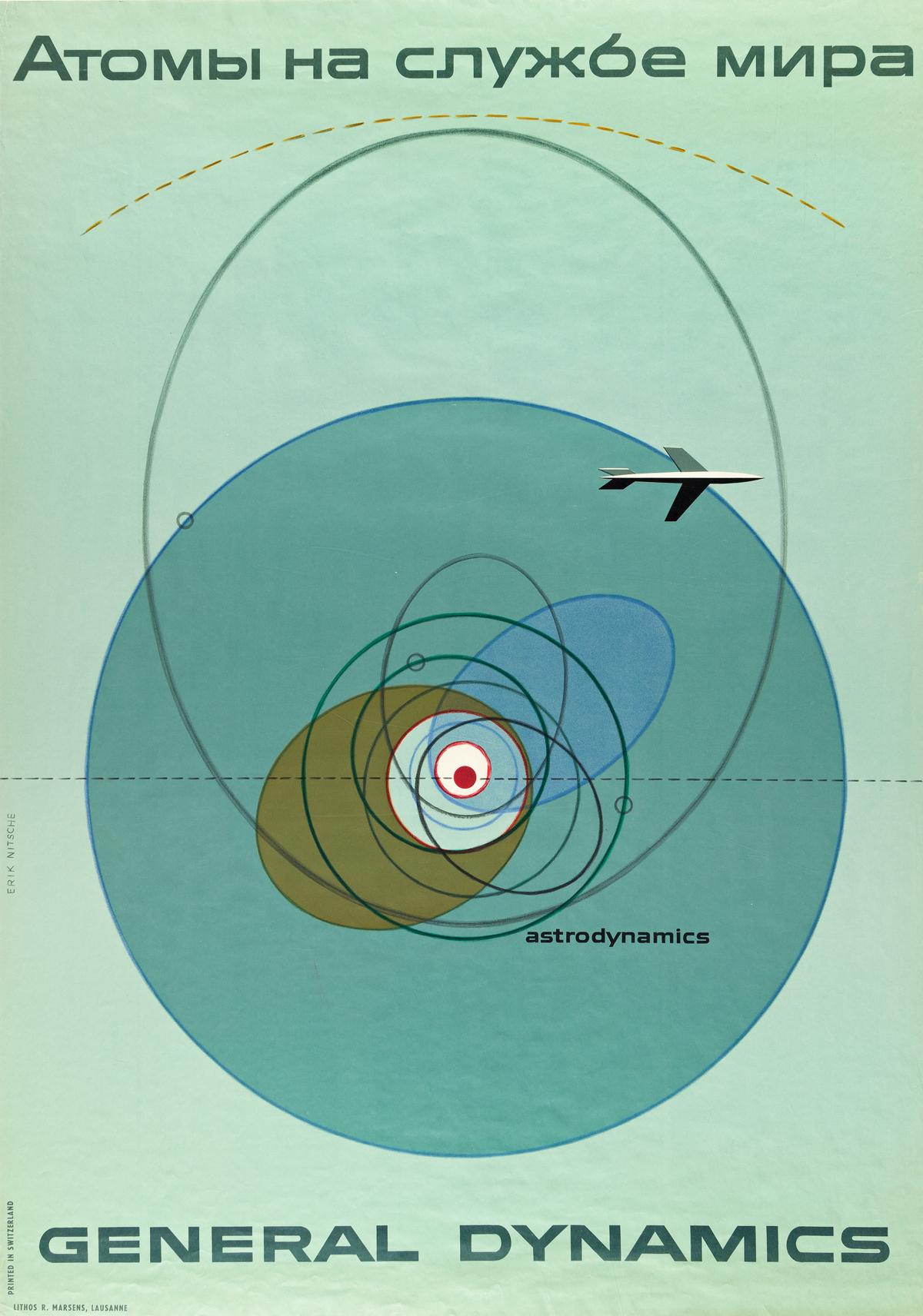 ERIK NITSCHE (1908-1998).  GENERAL DYNAMICS / ASTRODYNAMICS. 1955. 50¼x35¼ inches, 127½x89½ cm. R. Marsens, Lausanne.