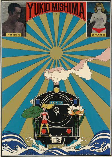 TADANORI YOKOO (1936- ). YUKIO MISHIMA, THE AESTHETICS OF END. 1966. 39x28 inches, 101x72 cm.
