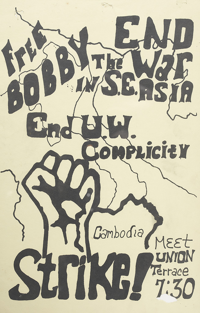 (BLACK PANTHERS.) Group of 14 framed posters, flyers and handbills.