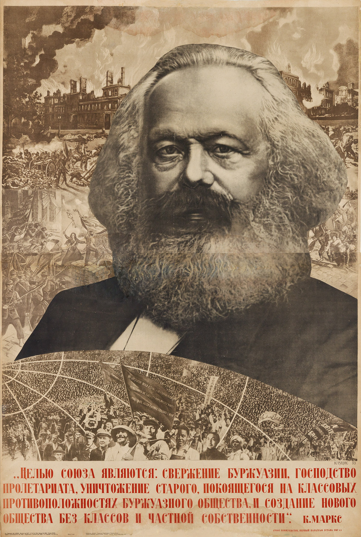 GUSTAV KLUTSIS (1895-1938). [THE PURPOSE OF THE UNION IS: THE OVERTHROW OF THE BOURGEOISIE   / KARL MARX.] 1933. 59x40 inches, 150x103