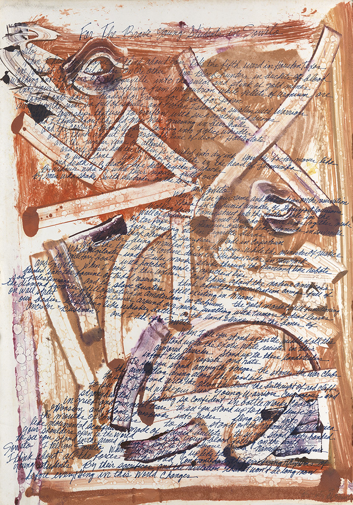 MELVIN EDWARDS (1937 -  ) AND JAYNE CORTEZ (1936 -  ) For the Brave Young Students in Soweto.