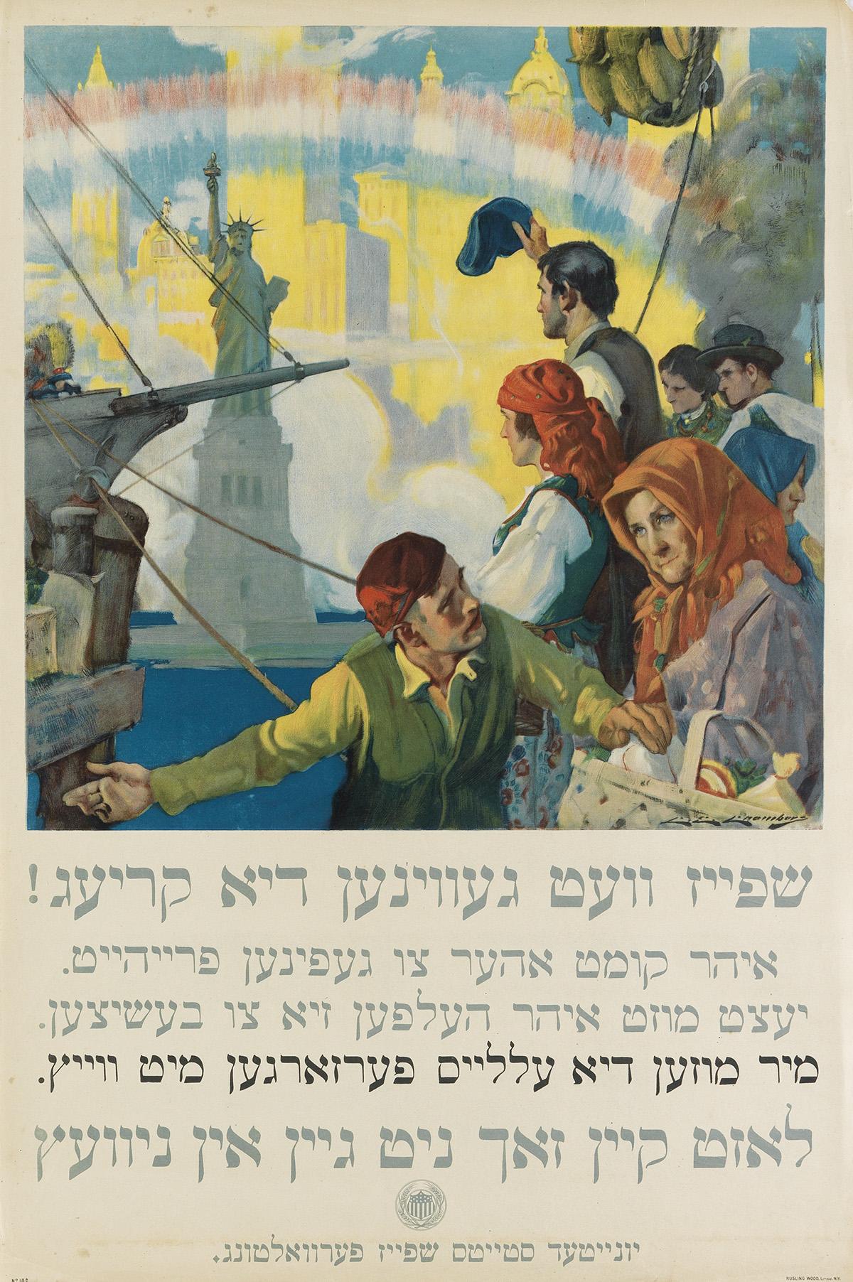 CHARLES-CHAMBERS-(1883-1941)-[FOOD-WILL-WIN-THE-WAR]-1918-30