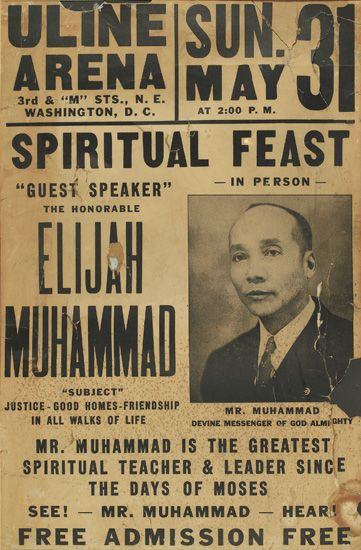 (RELIGION--ISLAM.) MUHAMMAD, ELIJAH. ULINE ARENA. Sun. May 31. Spiritual Feast. Guest Speaker The Honorable Elijah Muhammad.