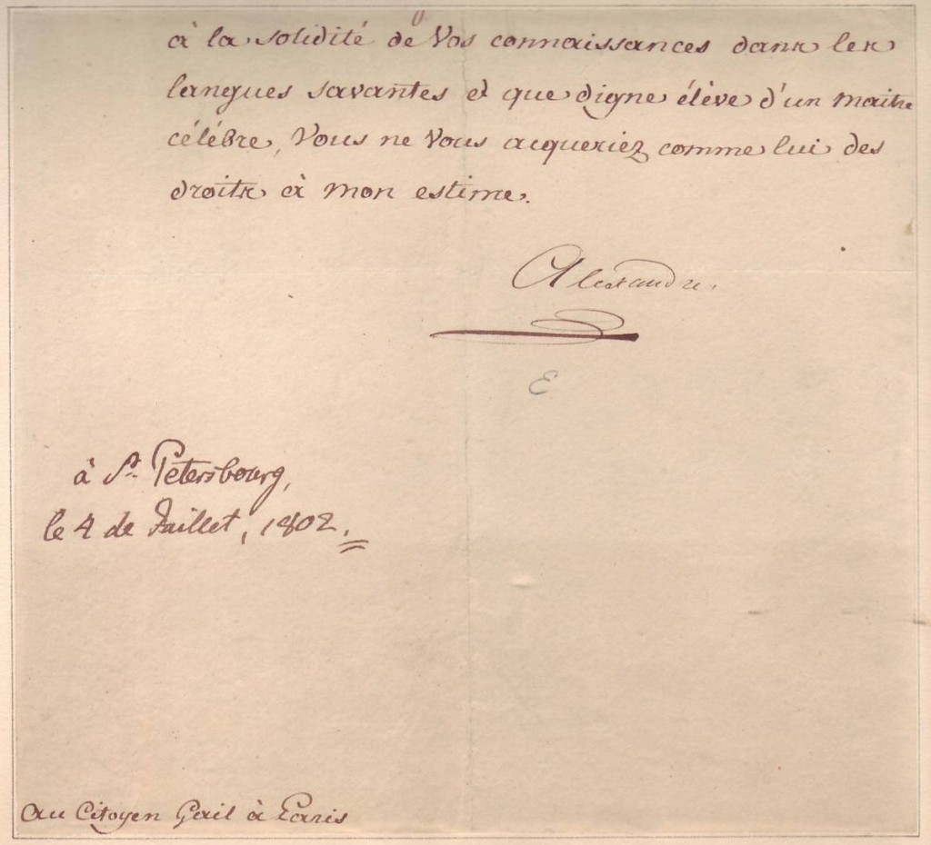 ALEXANDER-I;-EMPEROR-OF-RUSSIA-Clipped-portion-of-a-Letter-S