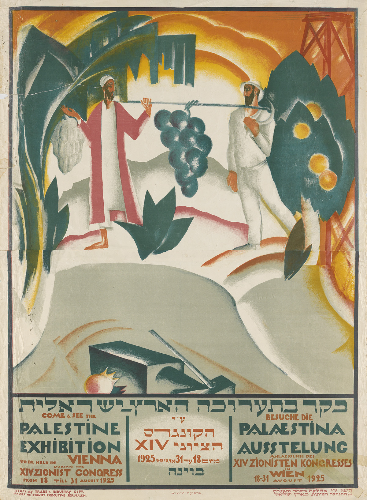 ARYEH EL-HANANI (SAPOZHNIKOV, 1898-1985). THE PALESTINE EXHIBITION VIENNA / XIV ZIONIST CONGRESS. 1925. 37x27 inches, 96x69 cm.