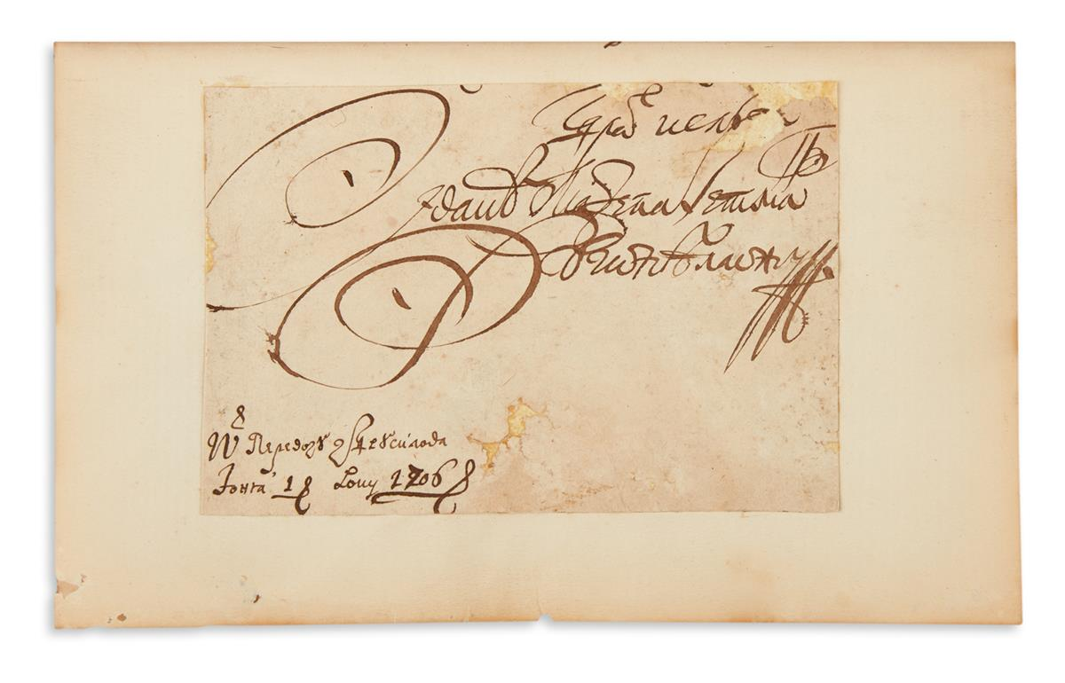 MAZEPA-IVAN-STEPANOVICH-Clipped-Signature-as-Hetman-bound-into-a-copy-of-Lord-Byrons-Mazeppa