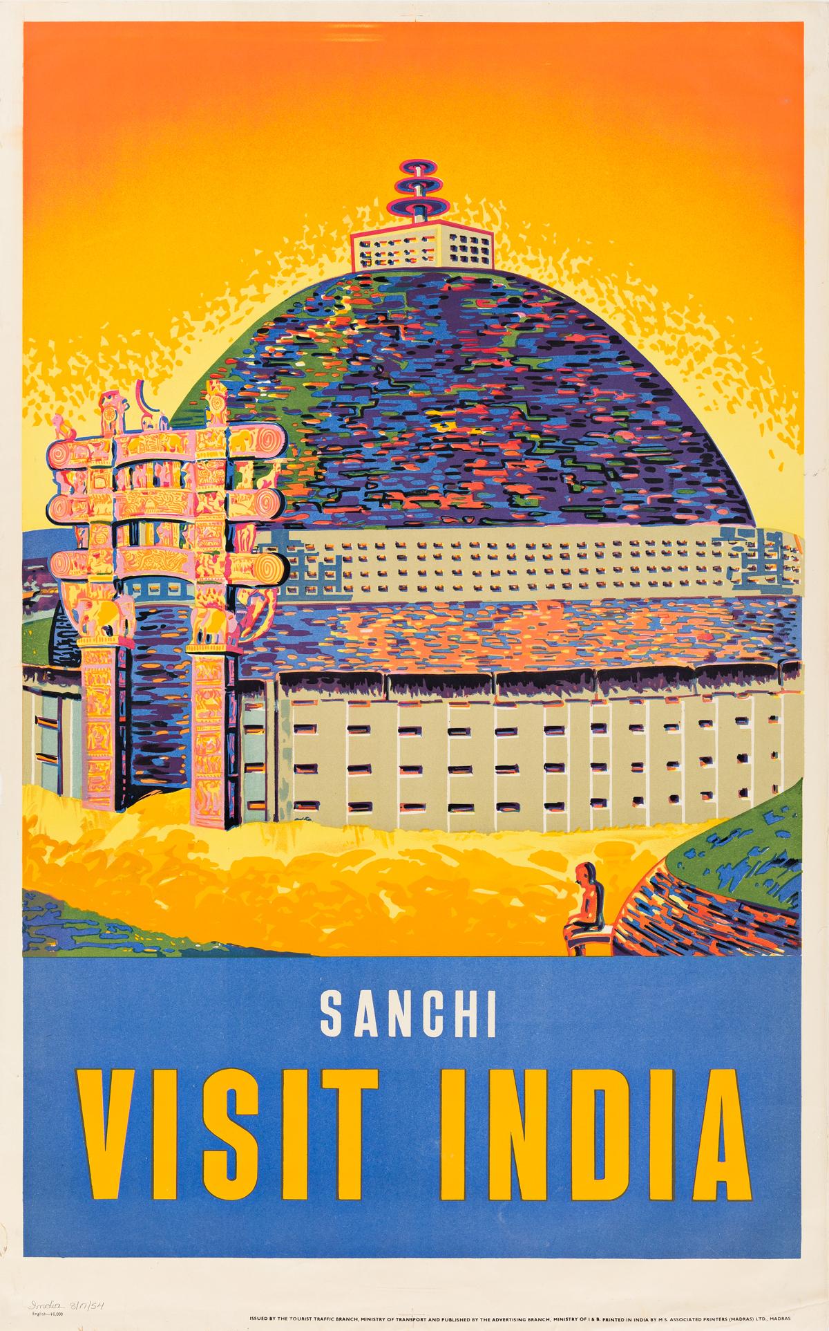 Designer Unknown.  SANCHI / VISIT INDIA. Circa 1950s.