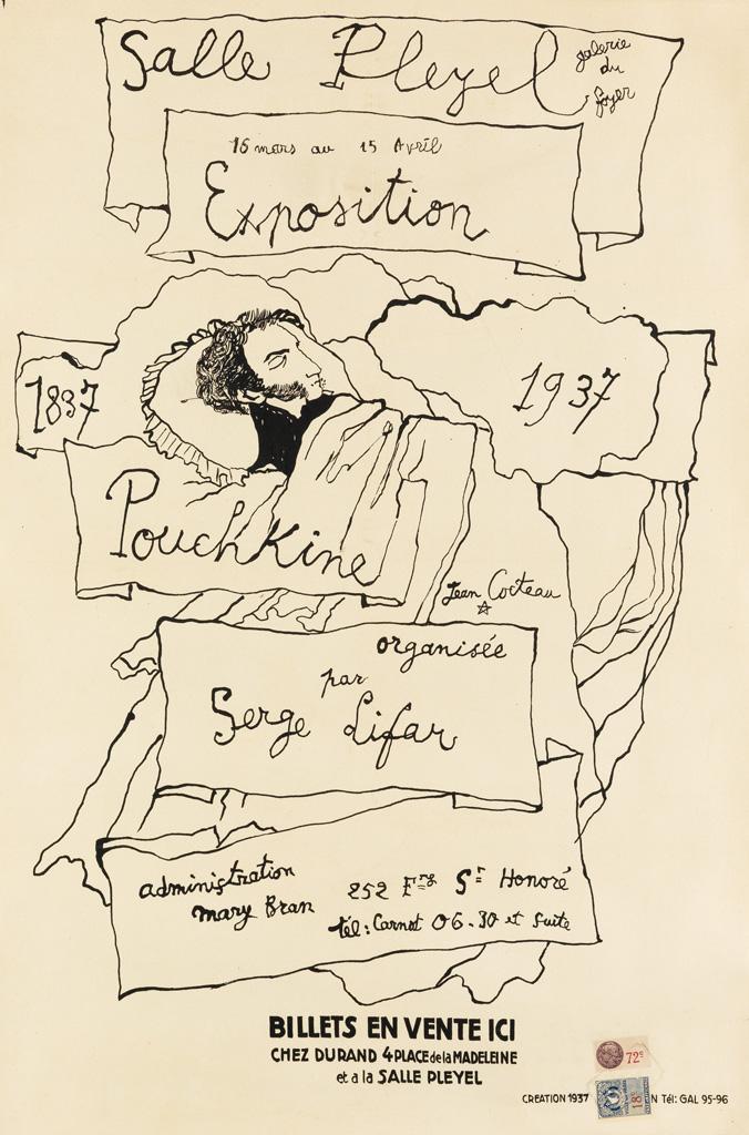 JEAN COCTEAU (1889-1963). SALLE PLEYEL EXPOSITION POUCHKINE / SERGE LIFAR. 1937. 28x19 inches, 72x49 cm. V. Lebenson, [Paris.]
