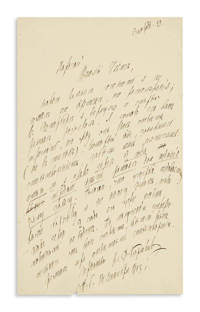 RIMSKY-KORSAKOV-NIKOLAI-Autograph-Letter-Signed-Nikolai-R-Ko