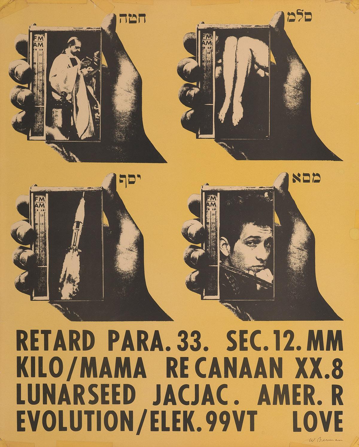 WALLACE-BERMAN-(1926-1976)-[SOUND-SERIES]--RETARD-PARA-33-19