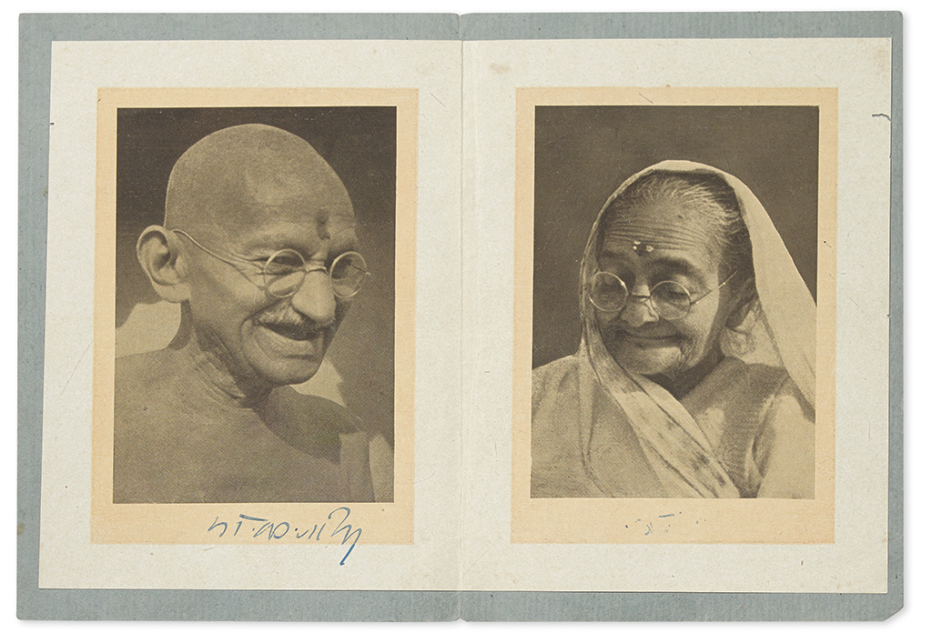 GANDHI, MOHANDAS K. Photograph Signed, M.K. Gandhi, in Hindi,