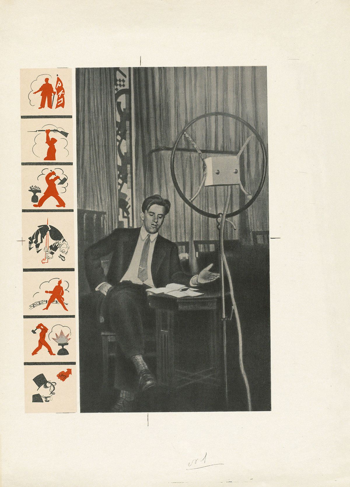 ALEXANDER RODCHENKO (1891-1956) & VAVARA STEPANOVA (1894-1958). [USSR IN CONSTRUCTION / MAYAKOVSKY / BANIA.] Uncut proof before lette