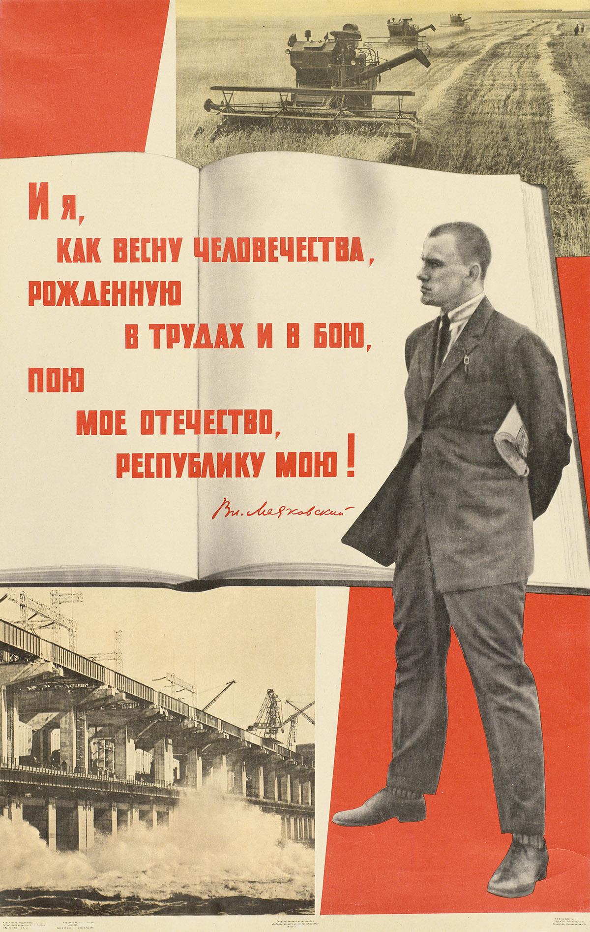 ALEXANDER-(1891-1956)--VAVARA-RODCHENKO-(1894-1958)-[MAYAKOV