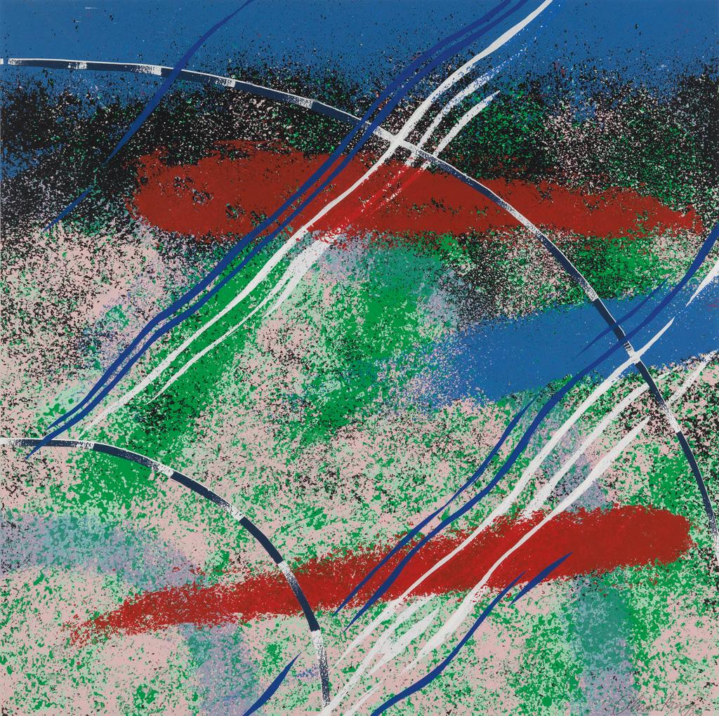 ALVIN D. LOVING, JR. (1935 - 2005) Three color screenprints.