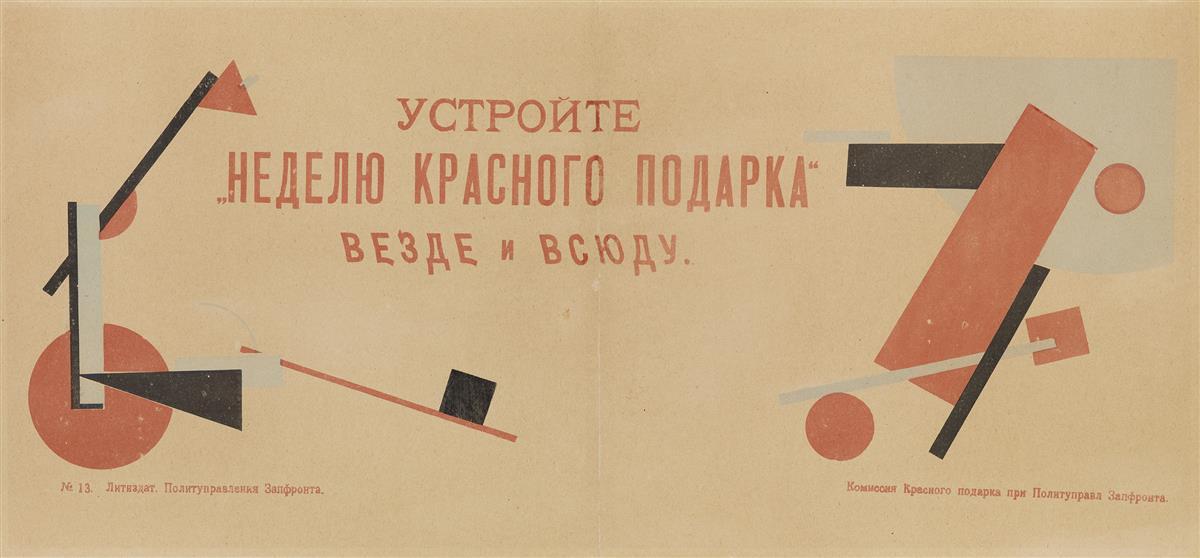 WLADYSLAW-STRZEMINSKI-(1893-1952)-[CREATE-THE-WEEK-OF-THE-RE