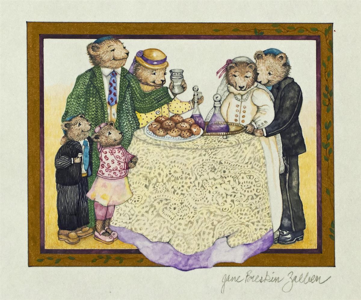 JANE BRESKIN ZALBEN. Papa said the brachas over the wine and challah. [CHILDRENS / WEDDING / JEWISH CULTURE]