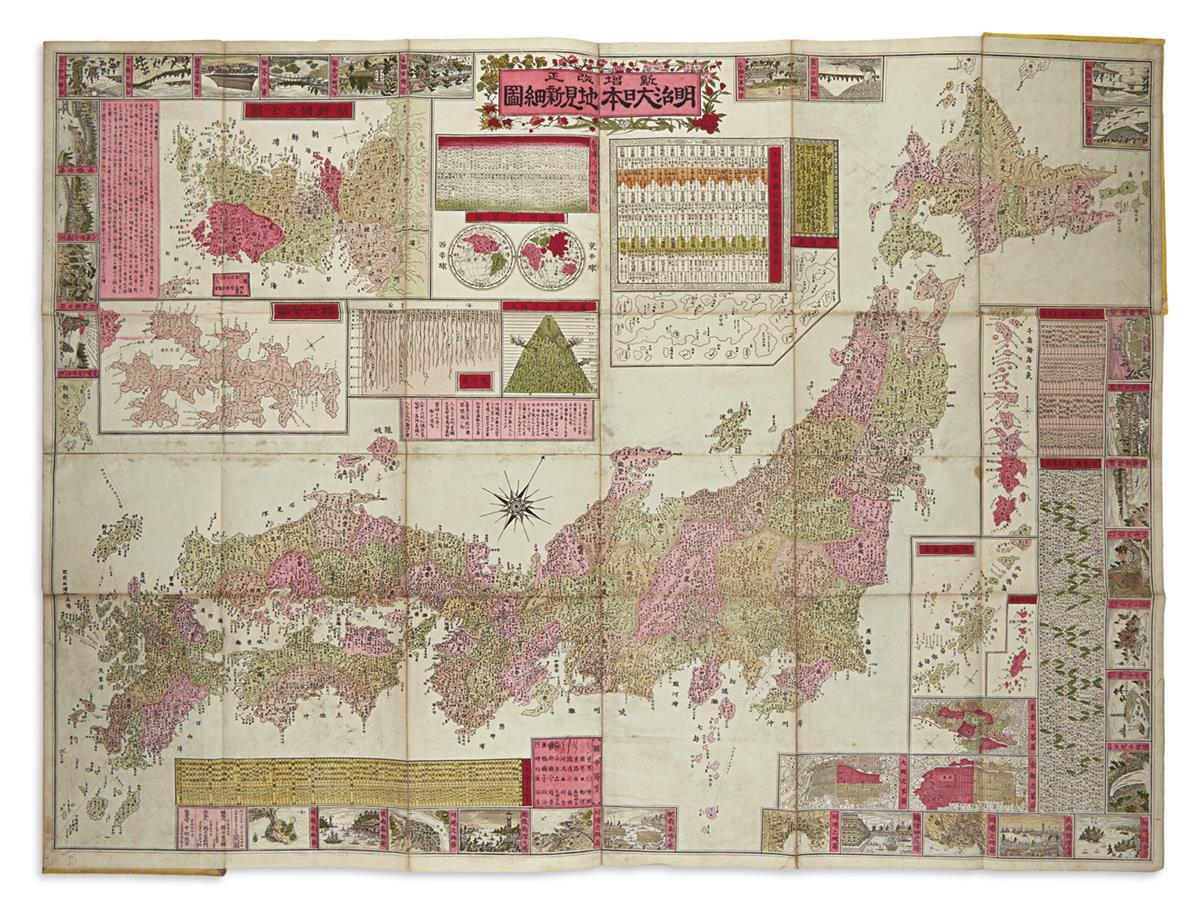 (JAPAN)-Dai-Nihon-Chiken-Shinsaizu