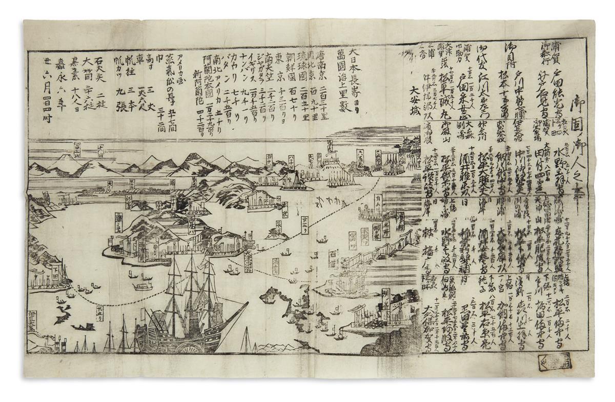 (JAPAN)-[US-Commodore-Matthew-Perrys-arrival-in-Japan-July-8