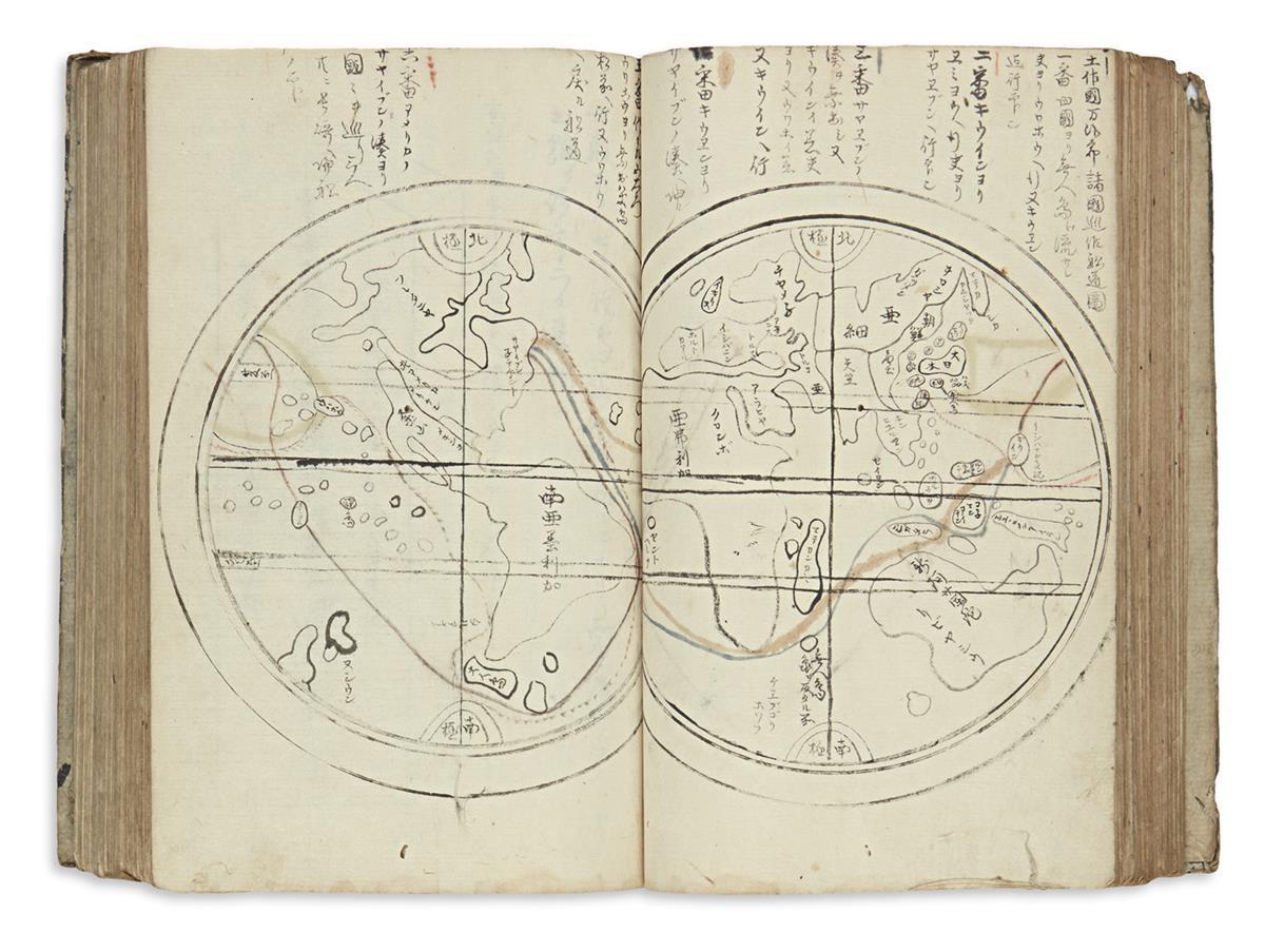 (JAPAN)-Amerika-Koku-Peruri-(Perry)-Ryokoku-Torai-No-Hajimar