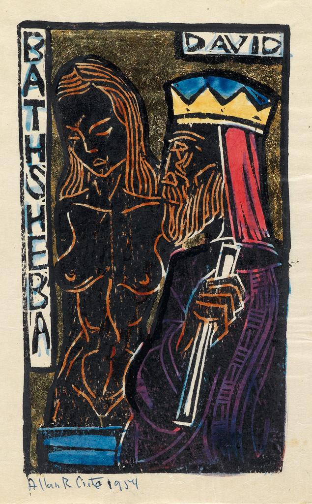ALLAN ROHAN CRITE  (1910 - 2007) Bathsheba and David.