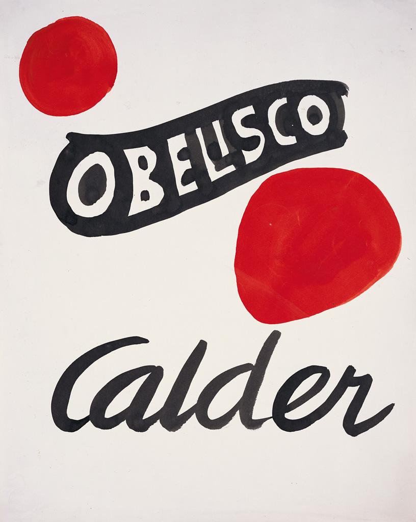 ALEXANDER CALDER Untitled.