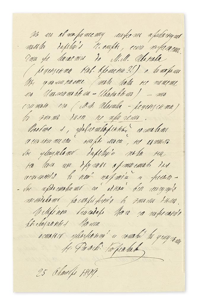 RIMSKY-KORSAKOV, NIKOLAI. Autograph Letter Signed, N. Rimsky-Korsakov, to Maria Nikolaevna, in Russian,
