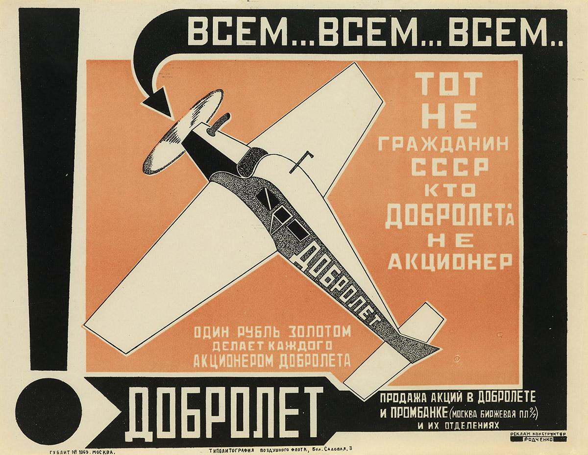 ALEXANDER RODCHENKO (1891-1956).  [DOBROLET.] 1923. 13¾x17¾ inches, 35x45 cm.