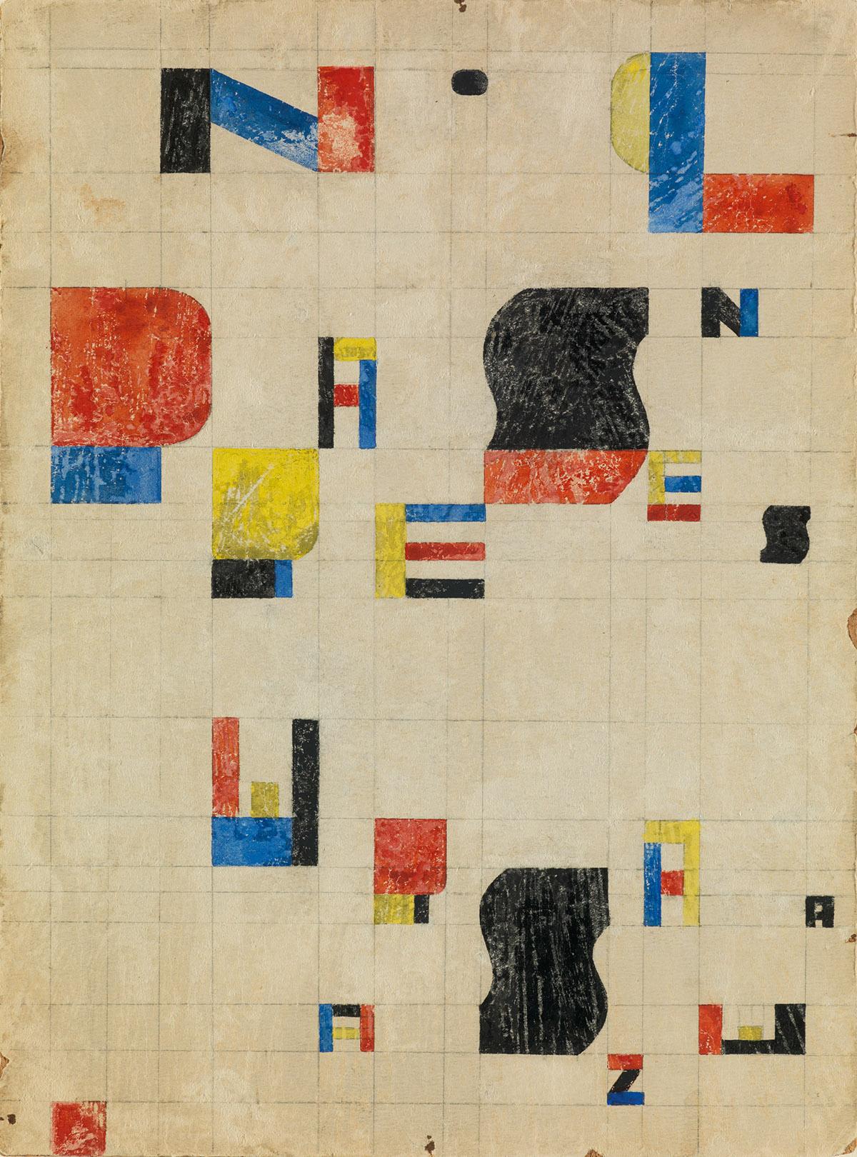 WLADYSLAW-STRZEMINSKI-(1893-1952)-[LETTERFORM-STUDY]-Gouache
