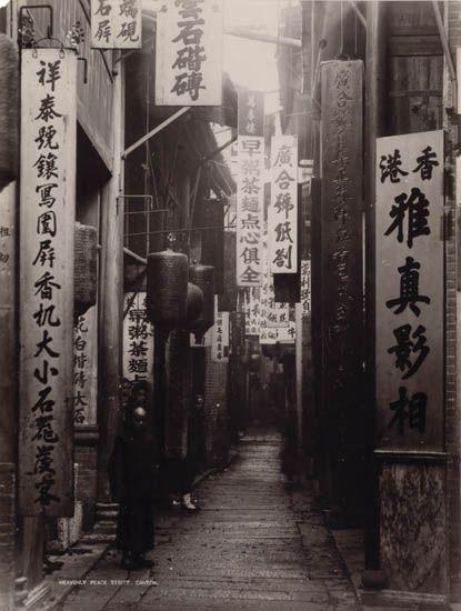 (CHINA)-Select-group-of-11-rare-photographs-of-China-with-6-