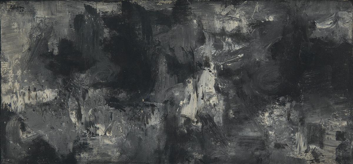 CHARLES ALSTON (1907 - 1977) Untitled