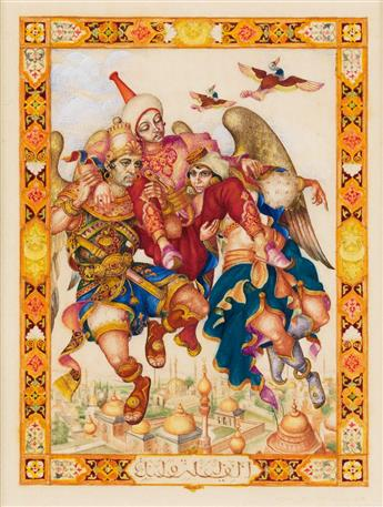 ARTHUR-SZYK-They-Lifted-Bad-Al-Din-Hasan-on-Their-Wings