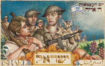 ARTHUR SZYK. Israel. Yom ha-Atzmaut 5 Iyyar.