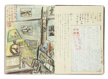 (WORLD-WAR-II)-Archive-of-illustrated-diaries-written-during