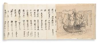 (JAPAN -- PERRY.) [U.S. Commodore Matthew Perrys arrival in Japan, July 8th, 1853].