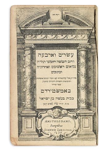 BIBLE-IN-HEBREW--Esrim-ve-Arbaa--1639