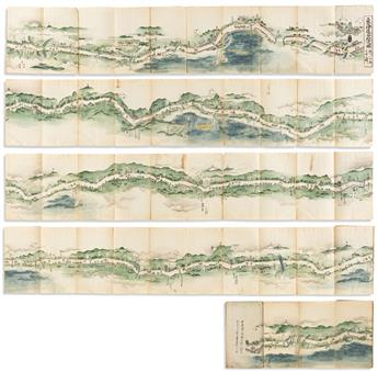 (JAPAN -- TOKAIDO.) Ochikochi Doin; and Hishikawa Moronobu. Tokaido Bunken Ezu [A measured pictorial map of the Tokaido Road.] Part 1.