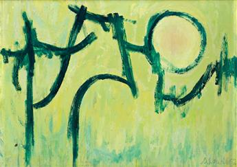 SAMELLA LEWIS (1924 -  ) Sunrise.