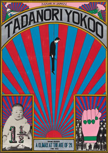 TADANORI YOKOO (1936- ).  HAVING REACHED A CLIMAX AT THE AGE OF 29, I WAS DEAD. 1965. 39x27¾ inches, 99x70½ cm.