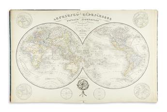 (ARMENIAN - ATLAS.) Dadian, Hovhannes Amira [Illustrated World Atlas].