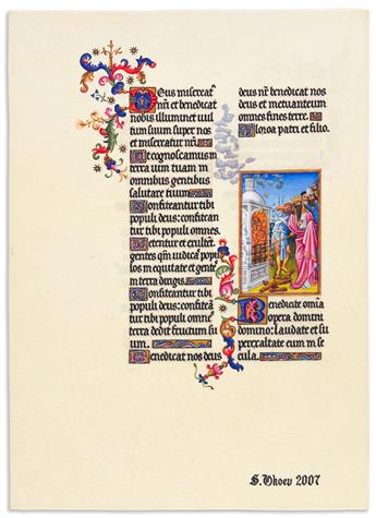 Manuscript Leaves, Hand-illuminated Facsimiles. Sergey Okoevs Reproductions from the Très Riches Heures du Duc de Berry.