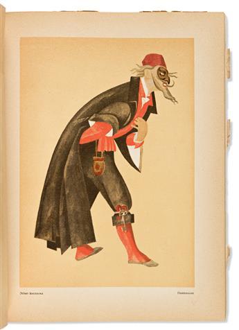 (PERFORMING ARTS.) Gozzi, Carlo and Nivinsky, I.I. Printsessa Turandot.