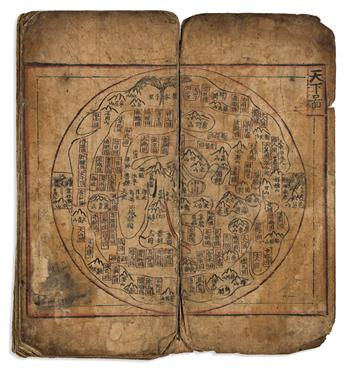 (KOREAN ATLAS.) Chonha Chido [Atlas of all under Heaven].