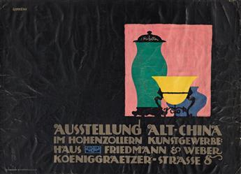JULIUS GIPKENS (1883-1969).  AUSSTELLUNG ALT - CHINA. 1911. 26x36 inches, 66x91¾ cm. Hollerbaum & Schmidt, Berlin.