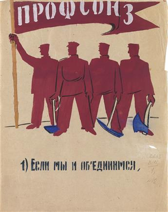 VLADIMIR-MAYAKOVSKY-(1893-1930)-[PROFESSIONAL-PROGRESS-WEEK-