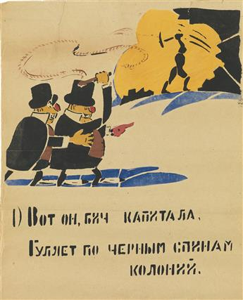 MIKHAIL-CHEREMNYKH-(1890-1962)-[THERE-HE-IS-THE-SCOURGE-OF-C