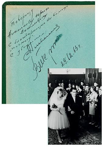 (ASTRONAUTS.) TERESHKOVA, VALENTINA; AND ANDRIYAN NIKOLAYEV. Album of 24 photographs showing their wedding ceremony and honeymoon, Sign