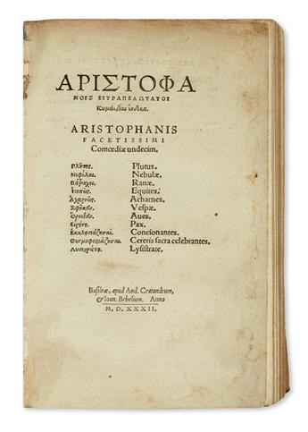ARISTOPHANES-Comoediae-undecim--1532