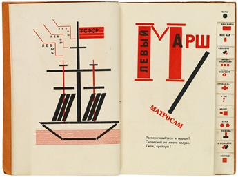 EL LISSITZKY (1890-1941).  [FOR THE VOICE]. Book. 1923. 7½x5¼ inches, 19x13¼ cm. Lutze & Vogt for the State Publishing House, Berlin.