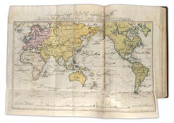 MAHMUD-RAIF-EFENDI-Cedid-atlas-tercümesi